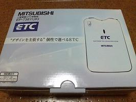 s-D1000641.jpg